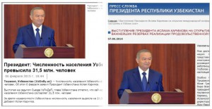 newskarrik1 (1)